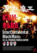 ICBM:米仏韓日]