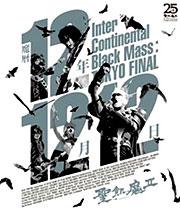 魔暦12年12月12日 Inter Continental Black Mass:TOKYO FINAL