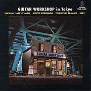 GUITAR WORKSHOP in Tokyo