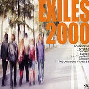 Exiles2000