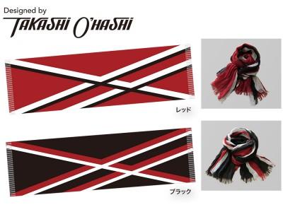 TAKSHI O'HASHI デザイン ストール